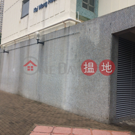 Kai Wong House, Kai Tin Estate,Lam Tin, Kowloon