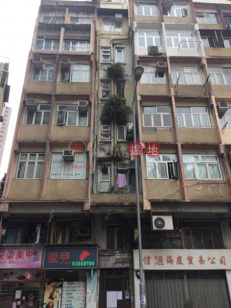 達興樓 (Tat Hing Building) 西營盤|搵地(OneDay)(1)