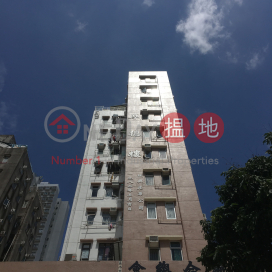 Hau Tak Building,Yuen Long, New Territories