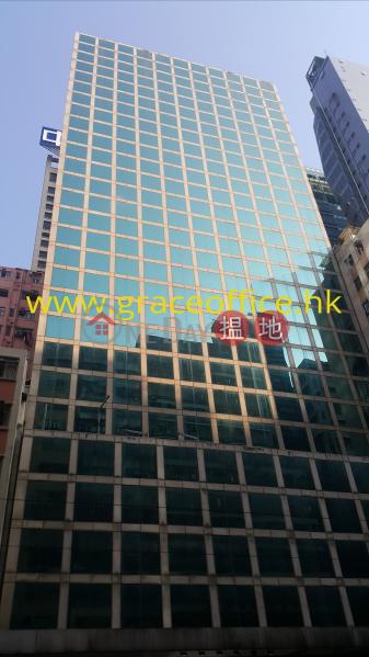 Causeway Bay-Cameron Commercial Centre, Cameron Commercial Centre 金聯商業中心 Rental Listings | Wan Chai District (KEVIN-2664948098)