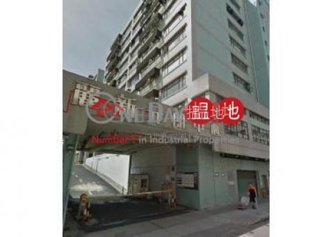 麗新元朗中心 元朗麗新元朗中心(Lai Sun Yuen Long Centre)出租樓盤 (mcrye-03989)_0
