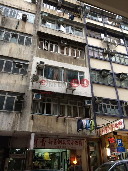 清風街19號 (19 Tsing Fung Street) 銅鑼灣|搵地(OneDay)(1)