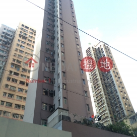 Kam Hing Building,Kennedy Town, Hong Kong Island