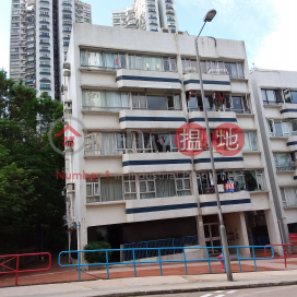 Hong Kong Garden Phase 3 Block 15A (Yale Villa),Sham Tseng, New Territories