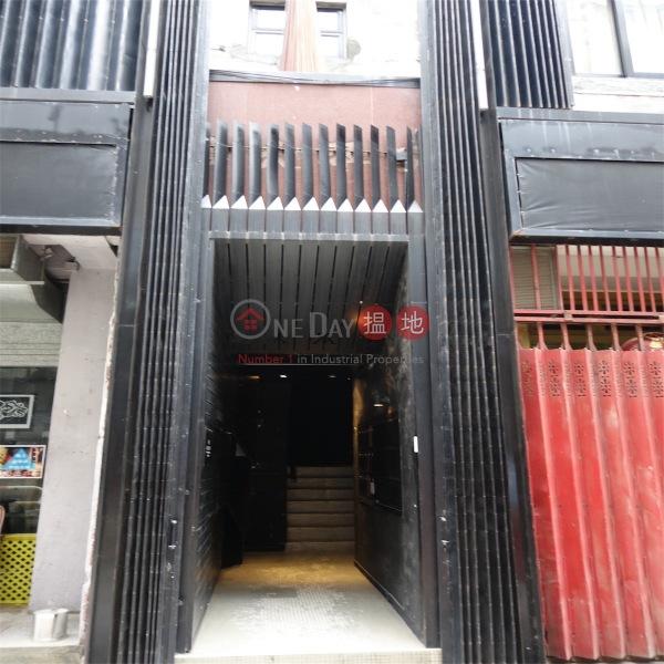 明琴大樓 (Ming Kam Building) 灣仔|搵地(OneDay)(3)