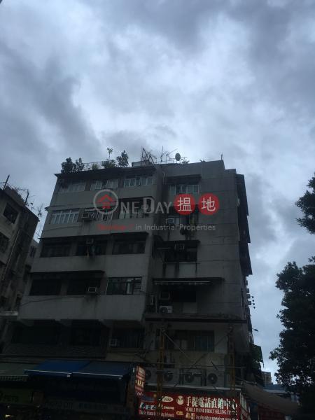 Shung Tak Building (Shung Tak Building) Yuen Long 搵地(OneDay)(1)