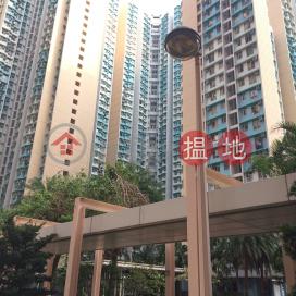 Oi Tung Estate Oi Chak House,Shau Kei Wan, Hong Kong Island