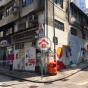 太康樓 (Tai Hong Building) 西區太平山街26-30號|- 搵地(OneDay)(2)