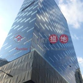 嘉達環球中心,荃灣西, 新界