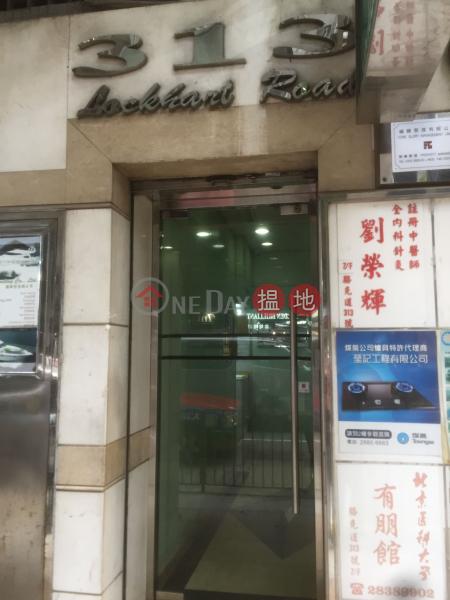 313 Lockhart Road (313 Lockhart Road) Wan Chai|搵地(OneDay)(2)