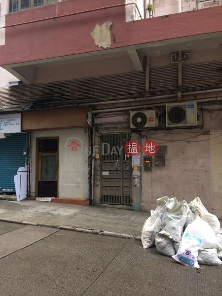 210 Shau Kei Wan Road (210 Shau Kei Wan Road) Sai Wan Ho 搵地(OneDay)(2)