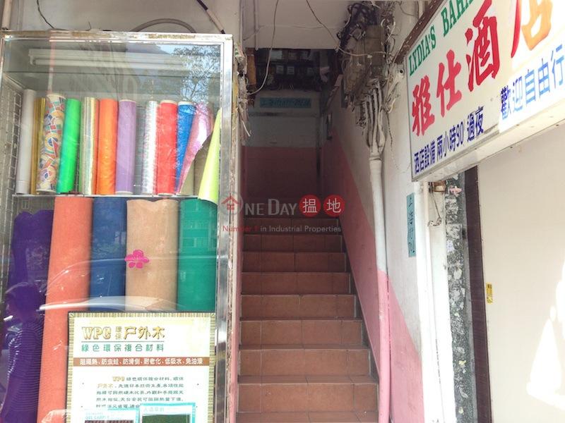 上海街699-701號 (699-701 Shanghai Street) 太子|搵地(OneDay)(1)