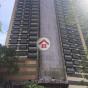 嘉麟閣1座 (Tower 1 Ruby Court) 南區|搵地(OneDay)(1)