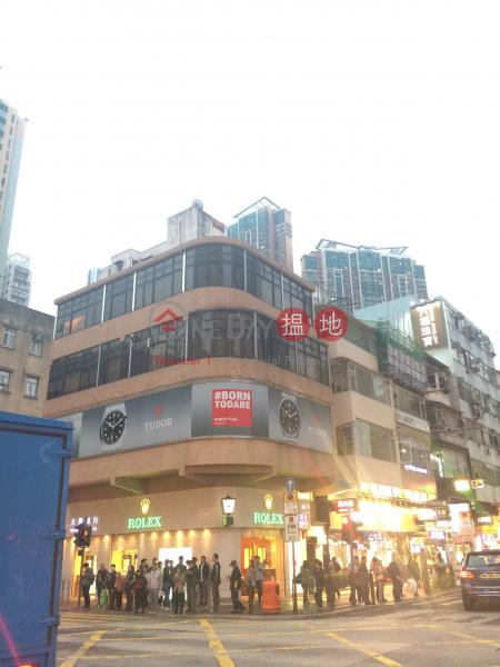 眾安街92號 (92 Chung On Street) 荃灣東|搵地(OneDay)(1)