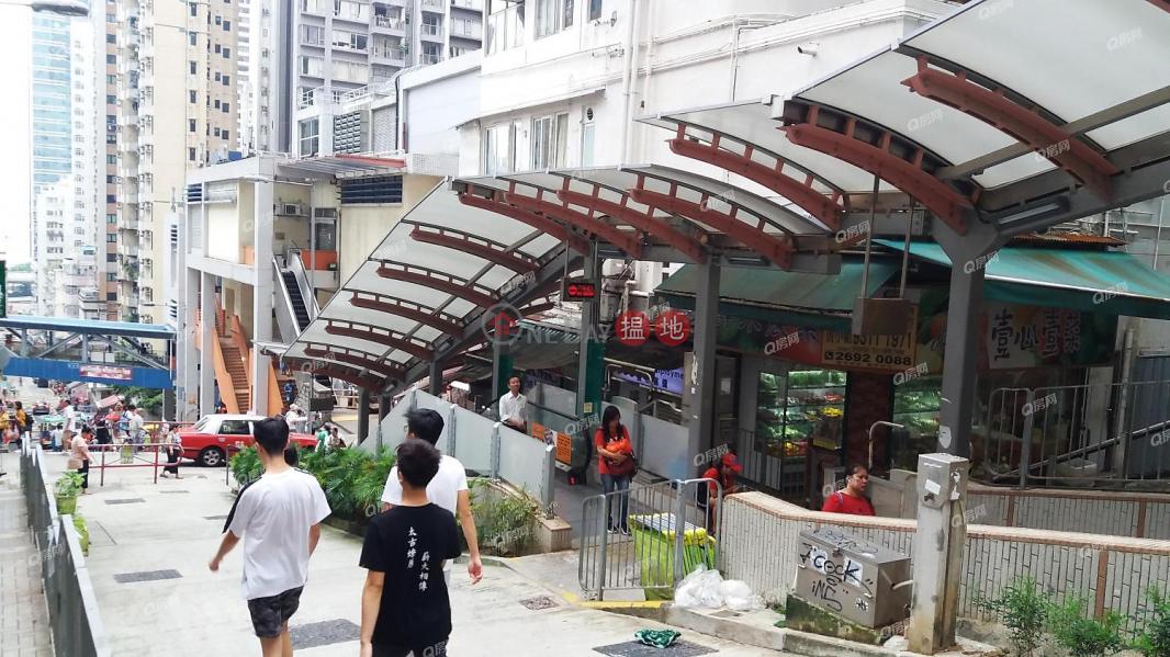 Fook Moon Building | High, Residential | Sales Listings HK$ 7.3M
