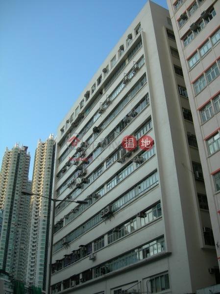志發工廠大廈 (Gee Fat Factory Building) 大角咀|搵地(OneDay)(1)