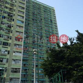 Mei Lam Estate Mei Tao House,Tai Wai, New Territories