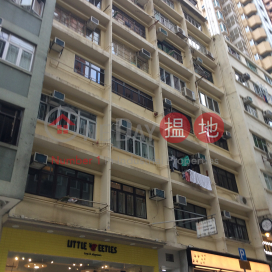 7-9 Yuen Yuen Street,Happy Valley, Hong Kong Island