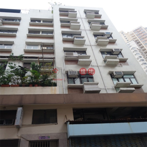 9-11 Shepherd Street (9-11 Shepherd Street) Causeway Bay|搵地(OneDay)(3)