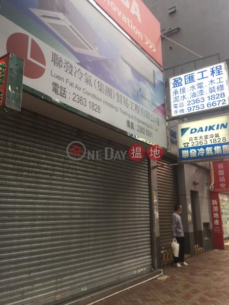 馬頭圍道174號 (174 Ma Tau Wai Road) 紅磡|搵地(OneDay)(2)