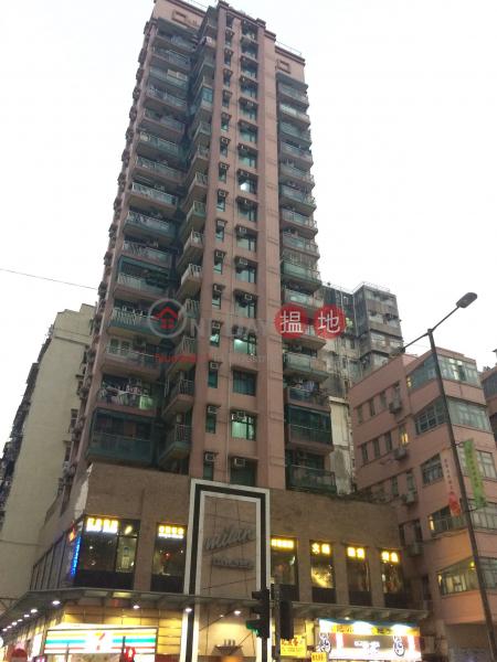 Milan Place (Milan Place) Sham Shui Po|搵地(OneDay)(2)