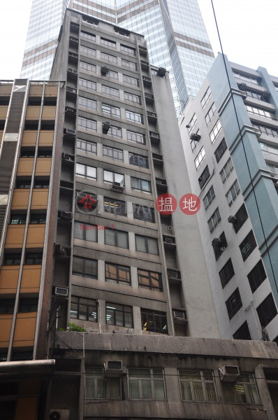 鴻德大廈 (Hung Tak Building) 中環|搵地(OneDay)(1)