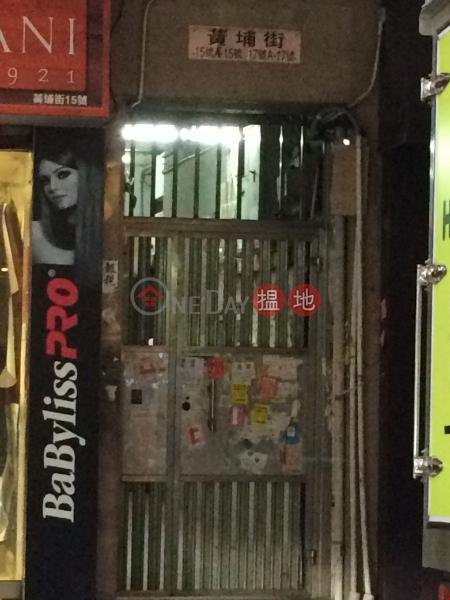 17A Whampoa Street (17A Whampoa Street) Hung Hom|搵地(OneDay)(1)