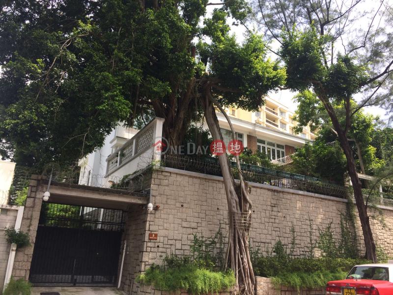 嘉道理道3號 (3 Kadoorie Avenue) 旺角 搵地(OneDay)(1)