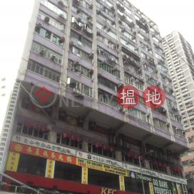 Yau Kwong Building|友光大廈