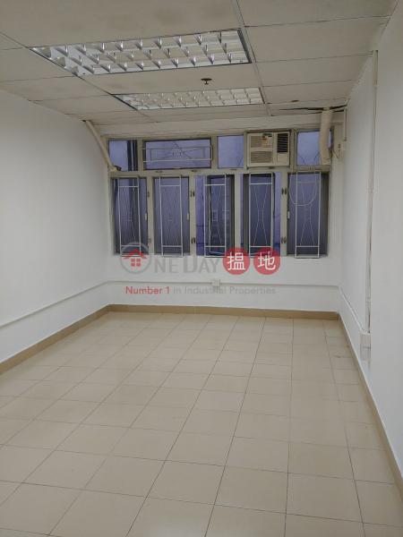 Property Search Hong Kong | OneDay | Industrial | Rental Listings | N/A