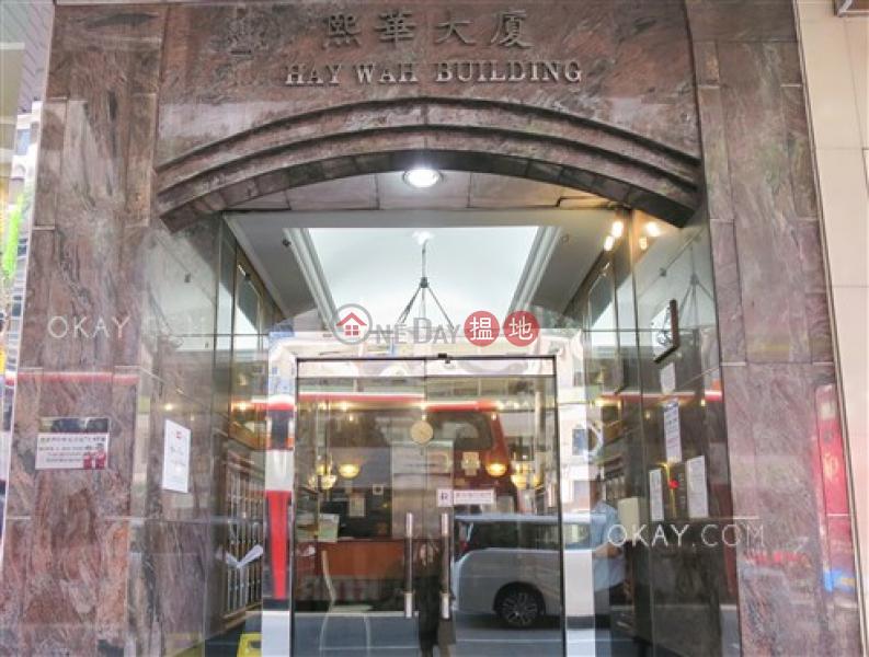 HK$ 850萬 熙華大廈B座-灣仔區 3房1廁,實用率高《熙華大廈B座出售單位》