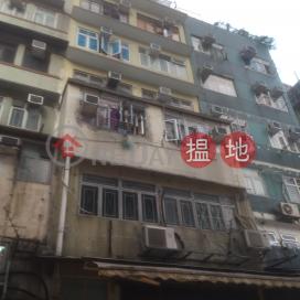 蒲景樓,慈雲山, 九龍