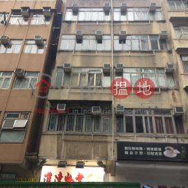 304 Queen\'s Road West,Sai Ying Pun, Hong Kong Island