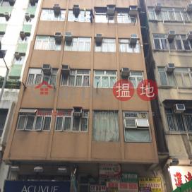 300-302 Queen\'s Road West,Sai Ying Pun, Hong Kong Island