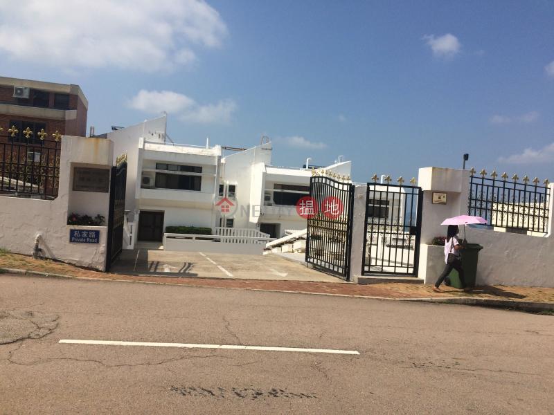 19-25 Horizon Drive (19-25 Horizon Drive) Chung Hom Kok|搵地(OneDay)(3)