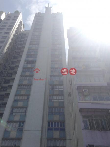興民大廈 (Hing Man Mansion) 西灣河|搵地(OneDay)(4)