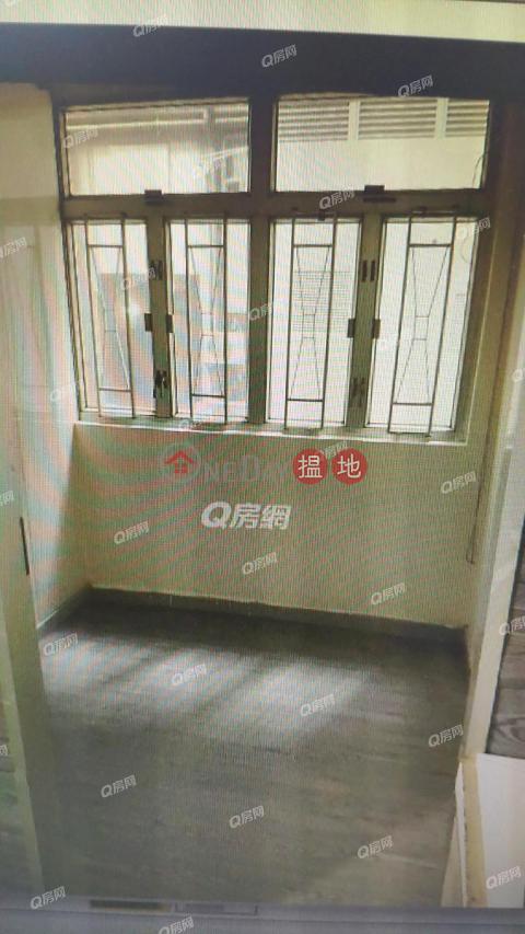 名校網,鄰近港鐵站,全新靚裝,投資首選,交通方便《建隆樓買賣盤》|建隆樓(Kin Liong Mansion)出售樓盤 (XGGD634700179)_0