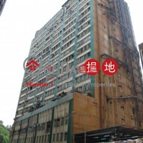 Wing Loi Industrial Building|Kwai Tsing DistrictWing Loi Industrial Building(Wing Loi Industrial Building)Rental Listings (poonc-04536)_0