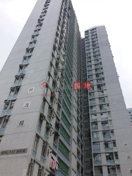 葵興邨 - 興逸樓 (2座) (Kwai Hing Estate - Hing Yat House (Block 2)) 葵涌|搵地(OneDay)(1)