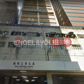 黃竹坑開放式筍盤出租|住宅單位|瑞琪工業大廈(Shui Ki Industrial Building)出租樓盤 (EVHK84517)_0