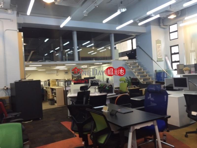3相連,40呎貨台, Yale Industrial Centre 盈力工業大廈 Rental Listings | Sha Tin (jason-03826)