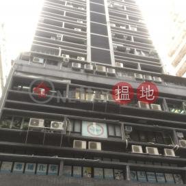 Singwa Commercial Building,Jordan, Kowloon