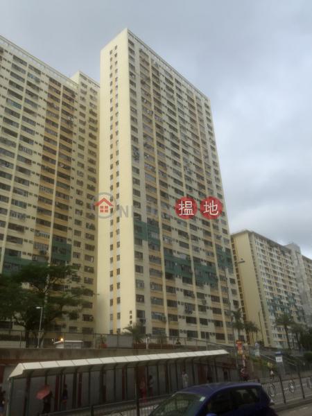 Ap Lei Chau Estate - Lei Chak House (Ap Lei Chau Estate - Lei Chak House) Ap Lei Chau|搵地(OneDay)(4)