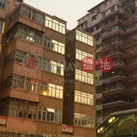 56H Yen Chow Street,Sham Shui Po, Kowloon
