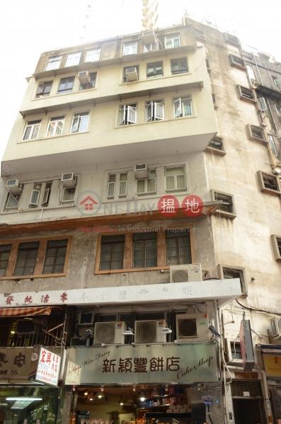 144-146 Bonham Strand (144-146 Bonham Strand) Sheung Wan|搵地(OneDay)(1)
