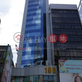 Po On Commercial Building ,Jordan, Kowloon