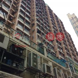 永德大廈,灣仔, 香港島
