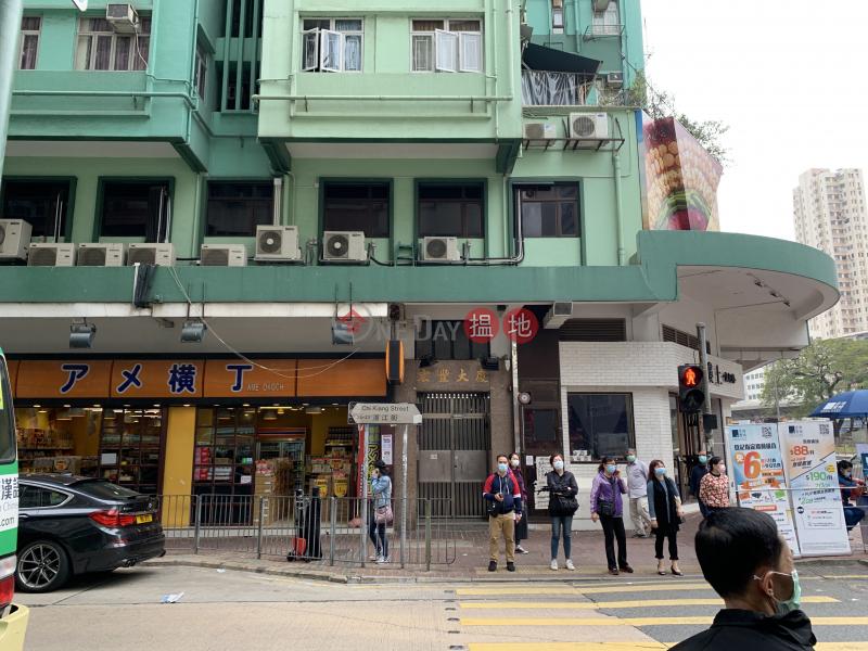 Wang Fung Building (Wang Fung Building) To Kwa Wan|搵地(OneDay)(3)