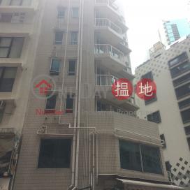 文咸東街30-30B號,上環, 香港島