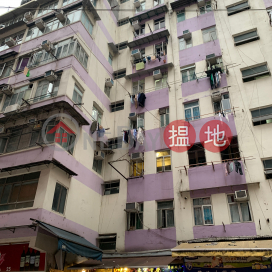 29 Mei King Street,To Kwa Wan, Kowloon